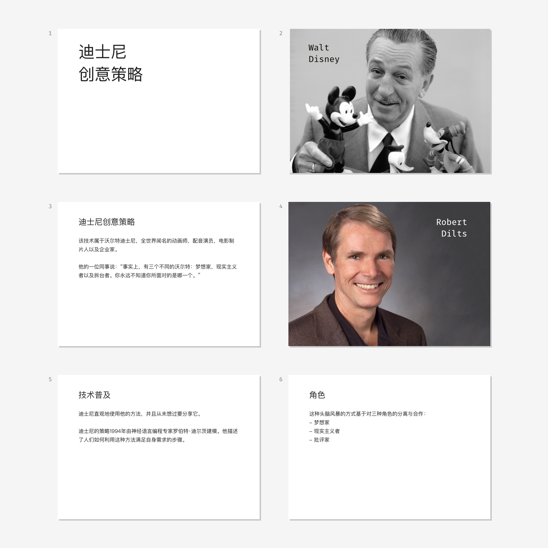brainstorming-workshops-09_cn